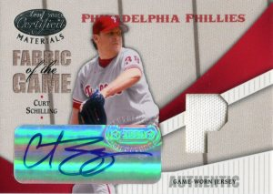 2004 Leaf CM FOG Sign Schilling